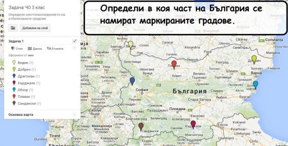 Map Quiz Bulgaria Geography Maps Bulgaria